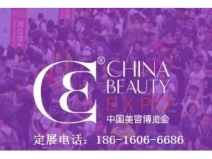 2020年上海美博会/2020年上海浦东美博会