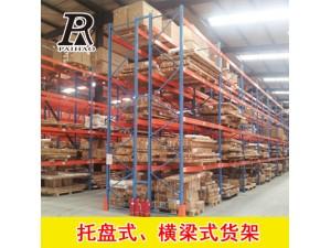 托盘式横梁式重型仓储存储货架1吨2吨可定制批发移动货架