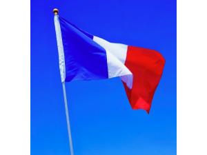 西安法语翻译公司 国际大型翻译服务商