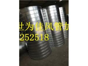 重庆铁皮风管加工厂专业螺旋风管加工定制