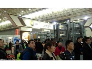 2020中国·贵阳第三届生态畜牧业展览会