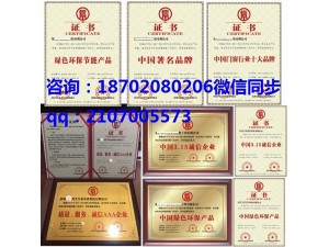 玉林如何申请中国行业十大品牌