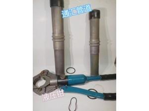 台州声测管,台州声测管厂家,台州声测管现货