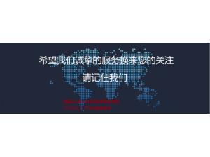 全国正规找人公司北京专业寻人找人见人付款