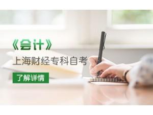 上海网络教育本科学历、仿真模拟考试提前适应考试节奏