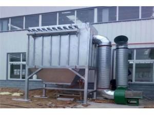 环保中央除尘器 木工除尘器厂家 脉冲布袋除尘器价格