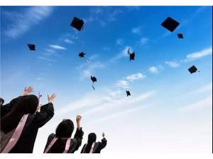2020年北華大學成人高考函授報名及條件