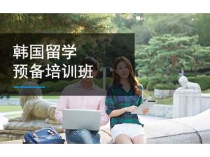 上海韩语学习班、老师教学实力强发音纯正