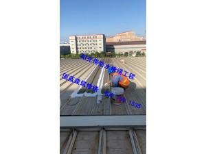 固蓝建筑修缮专业承接各类采光带渗漏水维修采光带更换翻新工程