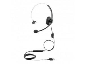 A16USB 话务耳机