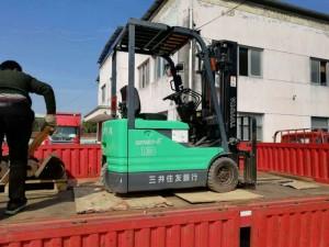 丰田电动叉车前移式叉车三支点电动叉车1.5吨合力电动叉车