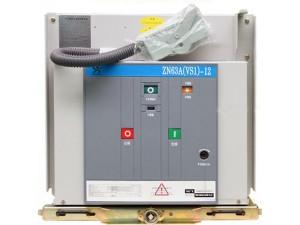 河南森源12kV断路器VSV 固封式户内高压真空断路器