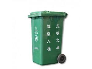 带轮带盖环卫大容量垃圾桶240L环卫垃圾桶