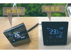 AC801液晶温控器