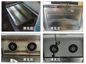 北京家庭油烟机清洗服务 专业 正规家政小时工 家电清洗