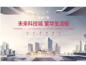 【杭州未来科技城】【城西宝龙广场】人都抢疯了!内幕?猫腻