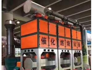 催化燃烧废气处理设备可以处理哪些废气