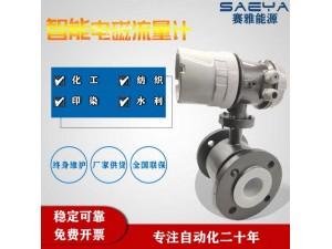 智能电磁流量计管道式一体高精度传感器电子数显污水测量液体