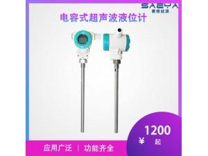 定制电容式液位变送器 四氟材质直杆式射频导纳