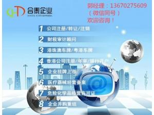 没有场地可以在深圳申请ICP许可吗
