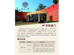 深圳布吉哪里可以报读国家认可的学历免试入学?