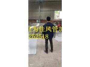 重庆风管厂_优质商品