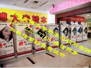 江苏瀚宣博大刘老师在线分析五年制专转本所有主考院校招生政策