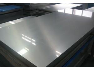 重庆山之鹰不锈钢板-重庆不锈钢板厂