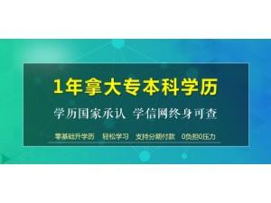 靖江升学历去哪里 靖江哪里有专业靠谱的机构