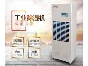上海工程专用除湿机租赁