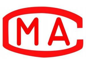 装修验收空气质量检测CMA报告