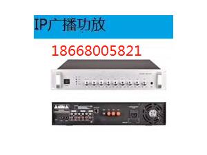 IP功放物联网广播应急背景音乐无线蓝牙4G广播工业园区