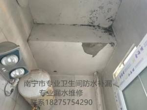 南宁市卫生间防水补漏维修公司 南宁卫生间补漏公司