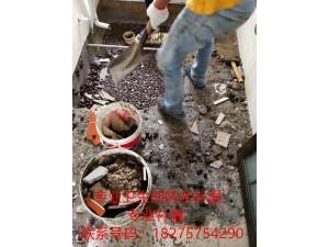 南宁市卫生间防水补漏维修公司