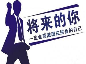 深圳龙岗成人高考学历敲门砖
