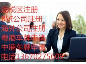 为什么越来越多企业要跑到宁波去注册?宁波究竟有何魅力