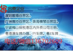 先行示范区深圳哪个区最适合人力资源行业发展?人力咨询许可代办