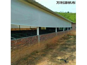 大量批发养殖场卷帘布-设计定做牛场卷帘布-防风羊场卷帘布价格