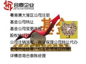 劳务派遣许可证深圳南山区企业怎么办理申请