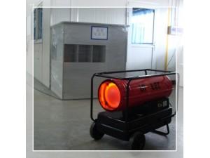高大车间采暖 工厂取暖 厂房采暖设备