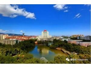 江西财经大在学同等学历申硕来厦门众文教育报名