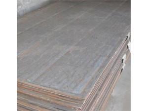3+3耐磨板 双金属耐磨钢板 复合耐磨板 高耐磨耐损