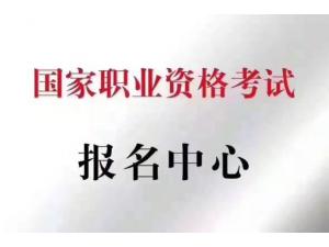 2020年北京报考保育员新政策是哪些?哪里可以报考?