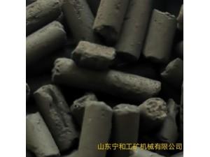 一氧化碳触媒