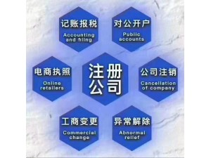 惠济区物流公司办理流程