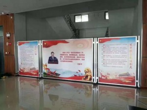 广西企业文化宣传栏可移动展板