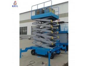 生产定做移动升降机电动升降机高空作业升降机