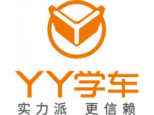 YY学车严格遵守最新驾考新规!以后广州驾考将会更加严格