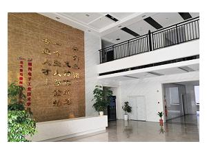 赣州电子工业技术学校是公助民办的学校