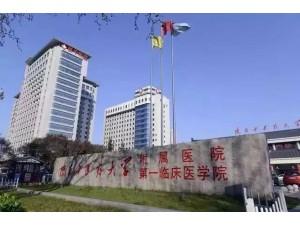陕西中医大学附属院携手易匠维保开启互联网管控维保新时代